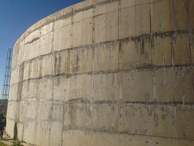 Reservoir refurbished SIKA