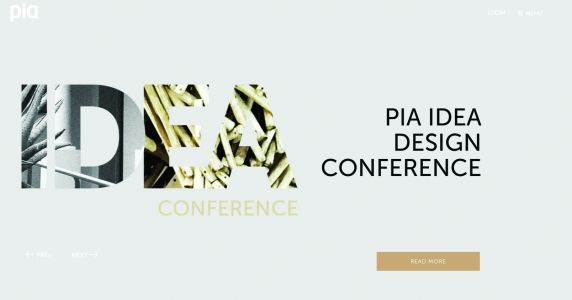 New PIA website live